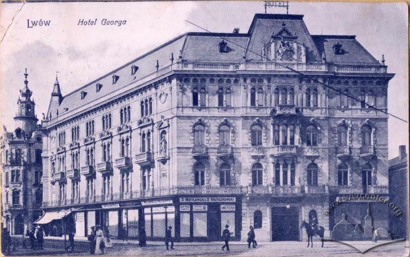отель «Жорж», Львов.