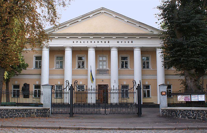 Краєзнавчий музей міста Рівне, куди варто піти аби ближче познайомитися з Рівненщиною.