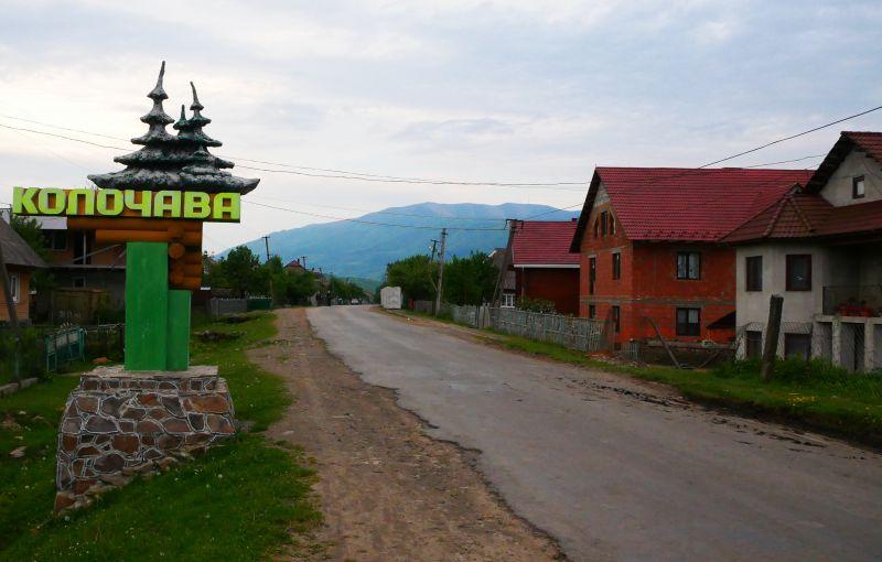 село колочава межгорский район фото отзывы думать таких