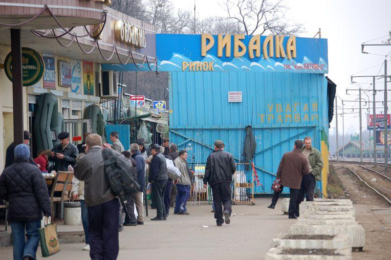 Самые известные барахолки Киева: 12 локаций работы, GPSкоординаты, доехать, метро, График, рынок, здесь, Кураж, Базар, воскресенье, найти, станции, Источник, барахолки, рынков, улица, Автор, Iryna, можно, Makukha
