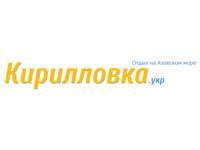 Кирилловка.Укр