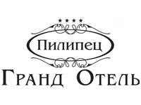 Гранд Отель Пилипец