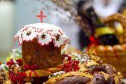Почему следует отпраздновать Пасху на Западной Украине