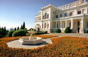 21 красивейший дворец Украины