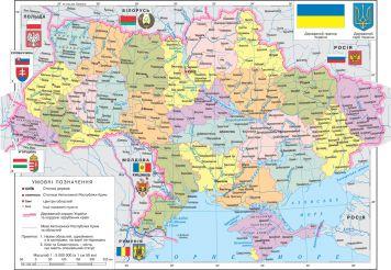 Этнографические регионы Украины: когда они сформировались, откуда пошли их названия и как их найти на современной карте
