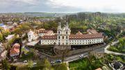 8 мест, которые стоит посетить в Бучаче