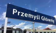 Поезд Киев – Перемышль (Польша): опыт поездки и варианты путешествия