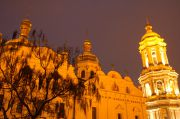48 интересных фактов о туристическом Киеве