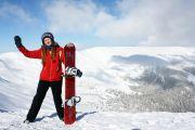 Катання на сноуборді: поради для новачків
