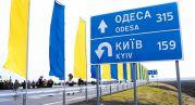 Дорога Киев – Одесса: что посмотреть и как доехать