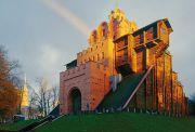 Исторические города Украины: 19 самых интересных