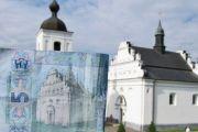 Куда киевлянам поехать на выходные