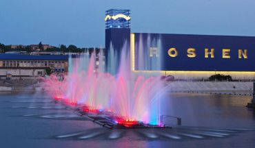 Винница фонтан Roshen