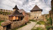 Сказка средневековой Украины