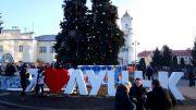 Новый год в Луцке и Беловежская Пуща