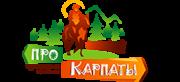 Майский тур в Карпаты – 2018 (эконом)
