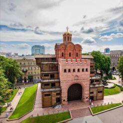 Золотые ворота , Киев