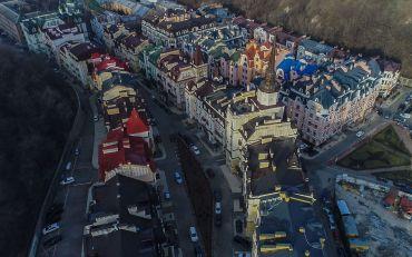 Воздвиженка , Киев