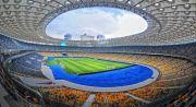 НСК Олімпійський та музей братів Кличко