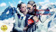 День Святого Валентина в Карпатах