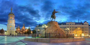 Дитячий тур до Києва