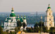 Красота спасет мир. Киев - Белая церковь - парк