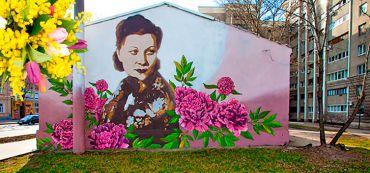 Подарок к 8 Марта. Знаменитые женщины Харькова