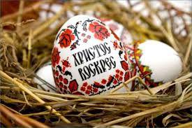 Великдень в серці Західної України. Тернопіль.