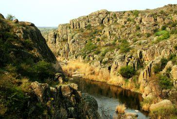 Актовский каньон из Одессы.