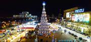 Зимние каникулы 2020 в Харькове! 1-дневная программа