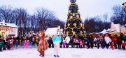 Зимние каникулы в Харькове. Зима 2020. 2-дневная программа