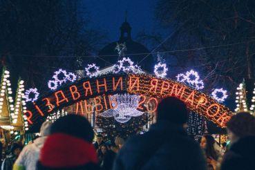 Передріздвяна подорож до середньовічного Львова