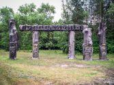 Modern antiquity Radomyshl