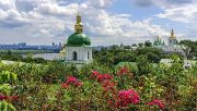 Kyiv city tour - Individuals