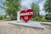 Тур в Харьков: экопарк Фельдмана, парк Горького из Днепра