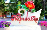 Экскурсия в Петриковку на Покрову из Днепра