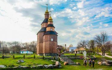 Холодный яр - сердце Украины, велотур