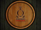 Фестиваль вина в Мукачево «Червене вино»