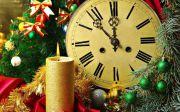 Новий рік в Ужгороді 2016