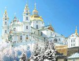 «Збараж + Почаев + Львов + Тернополь» на Рождество NEW!