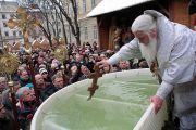 Водохреща: традиції святкування та правила безпечного купання