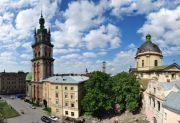 Львів – перше побачення