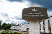 Экскурсии в город энергетиков Славутич
