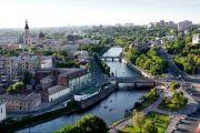 Харьков: куда пойти и что посмотреть