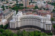11 столиць України, про які ви могли навіть не здогадуватися