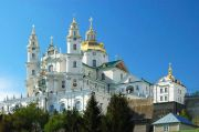 Тур в Почаев (регулярно) Святая Лавра и Кременец