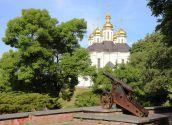 Скарби Чернігівщини