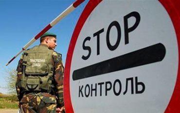 49 причин, почему не стоит ехать в Украину