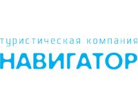 Туристическая компания Навигатор, Одесса