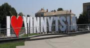Один день в Виннице: маршрут вдохновения
